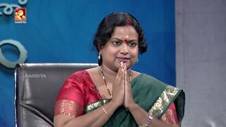Kathayallithu Jeevitham |Subhash & Sheena Case | Episode #02 | 06th June 2018