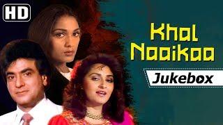 Khal-Naaikaa [1993] Songs | Jeetendra - Jaya Prada - Anu Agrawal | 90's Superhit Hindi Songs
