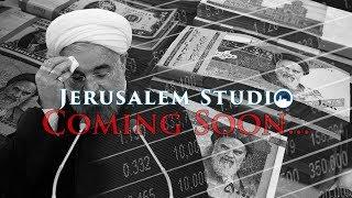Coming soon...  Iran under new sanctions regime - JS 346 trailer
