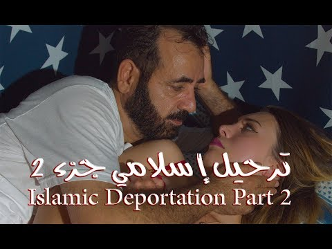 Xxx Mp4 Islamic Deportation Part 2 3gp Sex