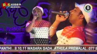 Theekshana anurada live song oba sithana tharam