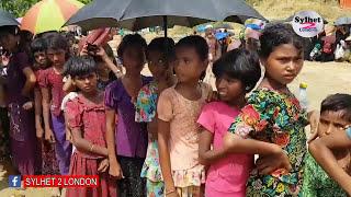 Rohingya refugees leave Burma to seek help in Bangladesh   রোহিঙ্গাদের  মাঝে ত্রাণ বিতরণ।