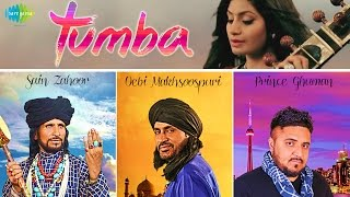 Tumba | Latest Hit 2014 Video Song | Prince Ghuman Feat. Sain Zahoor & Debi Makhsoospuri