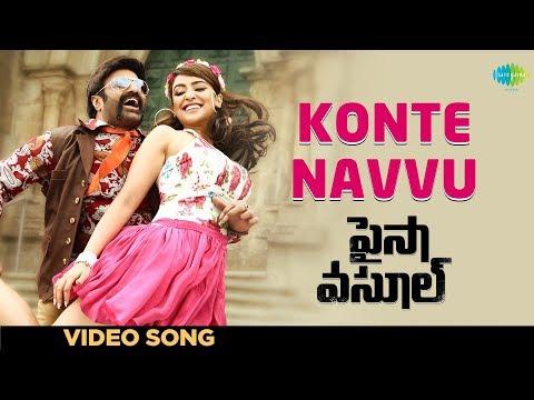 Xxx Mp4 Konte Navvu Video Song Paisa Vasool Balakrishna Muskan Sethi Anup Rubens Telugu HD Song 3gp Sex