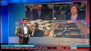 بي_بي_سي_ترندينغ | صور وفيديوهات من #الغوطة_الشرقية و #كايلي_جينير تتسبب بخسارات مالية لـ #سنابتشات