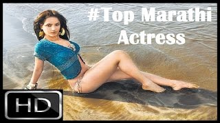 Top 5 Hottest Marathi Actress | Top 5 Battle