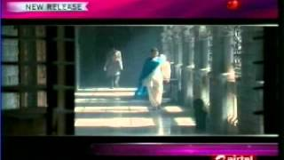 Mahek by Shreya Ghoshal in Aiyyaa featuring Rani-Prithvi