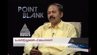 Interview with Human Right commission Acting Chairman P Mohana das    Point Blank 2 May 2018