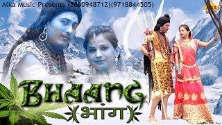 Bhang //भांग//Happy Tarun//Alka Sharma// New Hariyanvi 2017 hit song// Alka Music