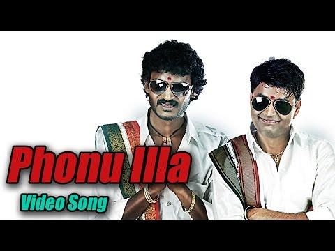 Xxx Mp4 Adyaksha Phoneu Illa Full Video Song Sharan Arjun Janya Nanda Kishore 3gp Sex