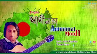 Sadinota  By Protune Music || Singer Autumnal Moon