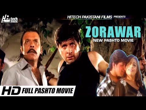 Zorawar (2017 Full Pashto Movie) Pashto Film - Arbaz Khan & Jehangir Khan - Latest Official Movie