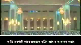মিশারী রশিদ আল-আফাসী-  সূরা ফুসিলাত, আয়াত ১৯-৩৬ :: বাংলা অর্থসহ