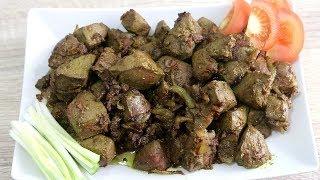 Lamb Liver Curry قورمه جگر گوسفند