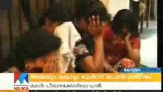 kerala prostitutes (they want to famous all the world)