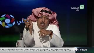 برنامج الوسط الرياضي توثيق بطولات الأندية السعودية