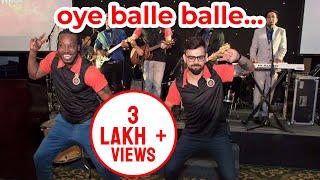 Chris Gayle's 'Bhangra' dance with Virat