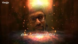 Mon Kharaper Karon Gulo Ekla Pore ache  - Tanveer Alam Shawjeeb