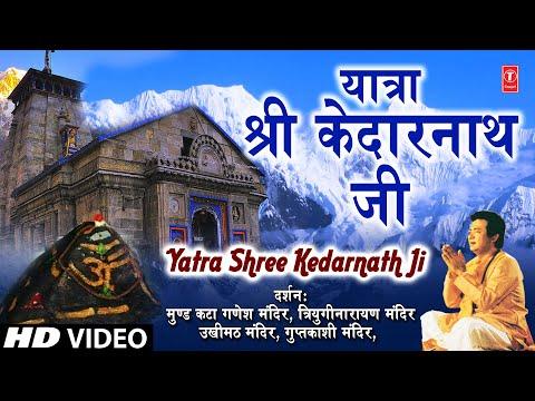 Uttrakhand Ki Char Dham Yatra Including Panch Prayag - Yatra Shri Kedarnath Ji