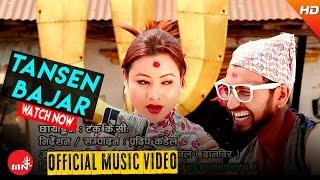 New Nepali Lok Dohori 2073/2016 || Tansen Bajar - Karna Bir Palpali/Sabitri Joshi | Saleena Music