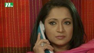 Drama Serial -Chowdhury Villa | Episode 100 | Abul Hayat | Richi Solaiman |  Mishu Sabbir,
