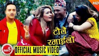 Prakash Katuwal 2073 New Nepali Song || Tolai Ramailo