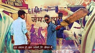 Chhota Gangs Of Jamshedpur (Short-Film) || YKY Productions || A Film By Beldihans