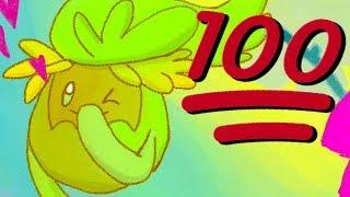 GUÉRILANDE LE 100 DE LA VEINE - Vraie Strat US/UL #23