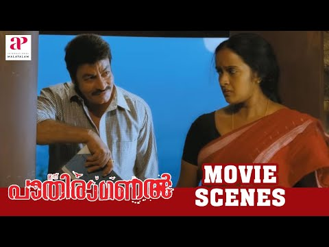 Xxx Mp4 Ithu Pathiramanal Malayalam Movie Scenes Pradeep Rawat Slays Jayasurya Unni Mukundhan 3gp Sex