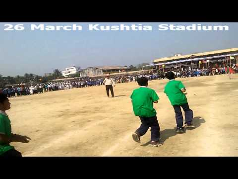 26 March Kushtia Stadium.(Sunup International School And College)