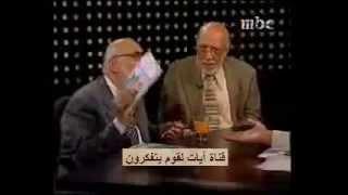 هل هناك بشر قبل آدم !؟ المناظرة الكاملة  بين د عبد الصبور شاهين و د زغلول النجار