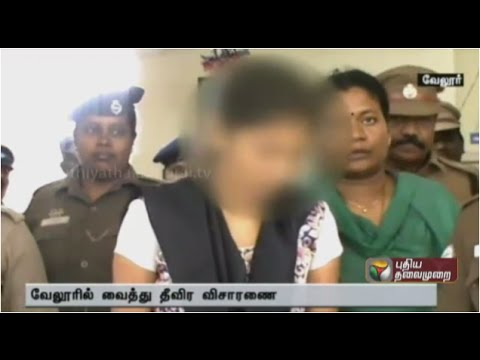 Pavithra, the girl related to Vellore prisoner death found and under insvestigation
