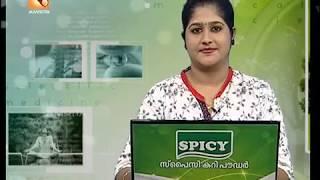 ഹൈപ്പോട്രോഫിക് കാർഡിയൊ മയോപ്പതി  | Health News:Malayalam | 04