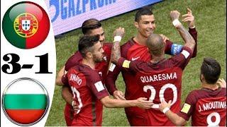 Portugal vs Bulgaria 3-1 -  All Goals & Extended Highlights RÉSUMÉ & GOLES ( Last Match ) HD