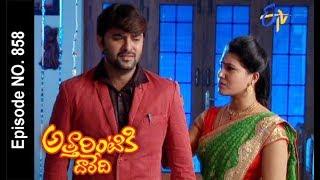 Attarintiki Daredi | 5th August 2017| Full Episode No 858 | ETV Telugu