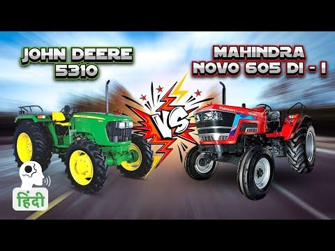 Xxx Mp4 Tractor Comparison John Deere 5310 Vs Mahindra Arjun Novo 605DI I 4WD Tractor Review India 2019 3gp Sex