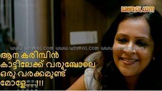 ആന കരിമ്പ്തോട്ടത്തിൽ കയറിയ. malayalam actress rare scene,wardrobe, oops moments, shaking boo, filim