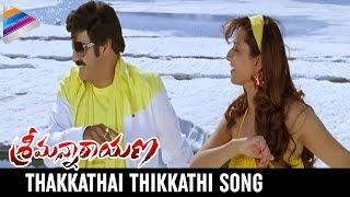 Srimannarayana Full Songs HD - Thakkathai Thikkathi Song - Balakrishna, Isha Chawla, Parvathi