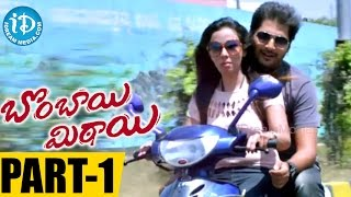 Bombay Mithai Full Movie Part 1 | Niranjan Deshpande, Disha Pandey | Chandra Mohan | Veer Samarath