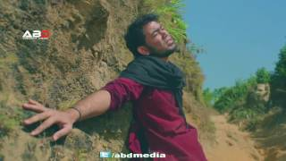 Bangla Song Dil Amar By Tanjib Sarowar New Music Video 2015 HD   Copy