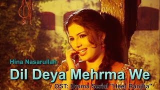 Dil Deya Mehrma We   Hina Nasarullah   Heer Ranjha   Punjabi   Folk