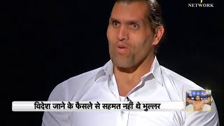 Aamne Samne-Wrestler Khali-On 15th Mar 2015