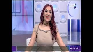 صباح البلد (حلقة كاملة) مع رشا وهند وداليا 26/7/2017