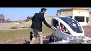 Drone Taxi Dubai EHang 184