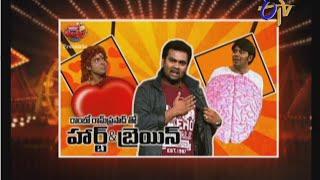 Jabardasth - 11th September 2014 - జబర్దస్త్ - Full Episode