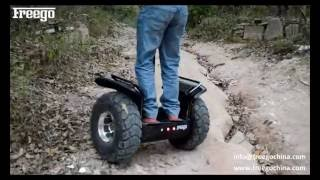 Freego F3 OFF Road 2KW Motor Segway China Manufcatuer