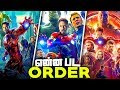 Marvel Cinematic Universe Official Movie TIMELINE (தமிழ்)