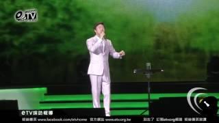 費玉清2017只想聽見費玉清個人演唱會台北小巨蛋