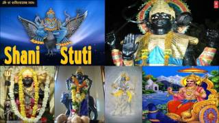 Shani Dhuni By Shailendra Bhartti I Audio Song i Art Track I T-Series Bhakti Sagar