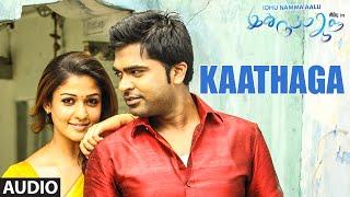 Kaathaga (Audio) || Idhu Namma Aalu || T R Silambarasan ,Nayantara,Andrea, Kuralarasan T.R